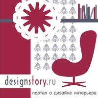 Designstroy (2)